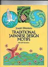 Dover Pictorial Archive: Traditional Japanese Design Motifs by Joseph...