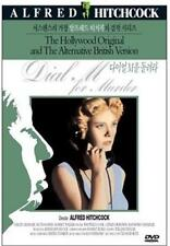 Dial M for Murder (1954) DVD - Alfred Hitchcock