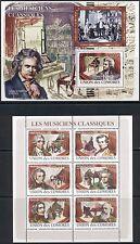 Composers Music Mozart Beethoven Schubert Haydn Liszt Comoros MNH stamp set