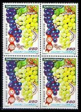 Tunisia 1987 MNH Blk 4, International wine year, Grapes, Fruits for making Wine