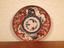 Antique Japanese Signed Imari Porcelain Plate w Floral & Cart / Wagon Decoration