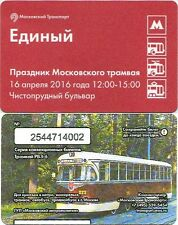 Moscow Metro Transporta​tion Ticket Moscow tram holiday - RVZ-6