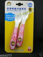 New Yo Yo Monkey Easy Grip Toddler Spoon & Fork Cutlery Set-BPA Free-Pink