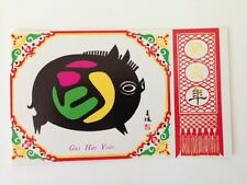 1983 PRC Sc#1832 Blk 4 First Day Stamp Folder T80 Chinese Lunar Year of Pig