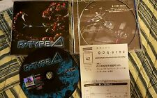 Sony PlayStation R-Type Delta  from Japan. Rare!!!! Ps1ps2 japan
