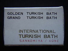 INTERNATIONAL GOLDEN GRAND TURKISH BATH SANNOMIYA KOBE 333658 MATCHBOX