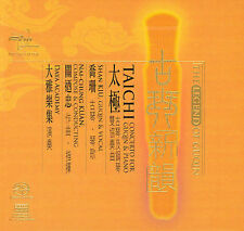 The Legend of Guqin by Shan Kiu (CD, 2003, FIM)