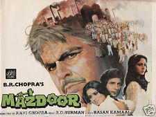MAZDOOR PRESS BOOK  R D BURMAN BOLLYWOOD DILIP KUMAR NANDA RAJ BABBER