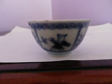 RARE ANTIQUE CHINESE POTTERY BLUE/WHITE CHILD CHASING BUTTERFLY DESIGN TEA BOWL