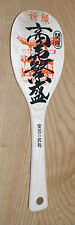 ITSUKASHIMA SHRINE TORII - Lg PAINTED JAPANESE WOODEN RICE SCOOP, Japan Shamoji