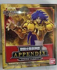 BANDAI Saint Seiya Cloth Myth Appendix Gold Saint GEMINI Saga Anime figure MIB