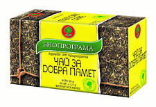 Memory Herbal Tea X 20Improves Blood Circulation Helps Memory and Concentration