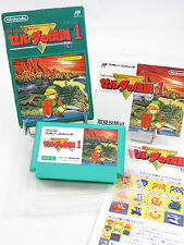The Hyrule Fantasy Zelda no Densetsu 1 Nintendo Famicom (Legend of Zelda JPN)