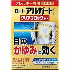 Rohto eyedrops rohto alguard Arugado clear block EXa 13mL from Japan eye drops