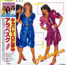 ARABESQUE VI Caballero (1982) Japan Mini LP CD VICY-766