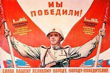 WW2 - Photo - Affiche soviétique - Victoire de l'Armée rouge
