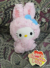 "Sanrio Hello Kitty 7"" Eikoh (2008) Plush Doll"