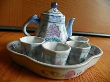 Children 7 pc toy tea set oriental marked bottom tray 4 cups pot & lid porcelain