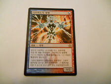 1x MTG KOREAN Elementale Nivmagus-Elemental Magic EDH RTR Ravnica x1