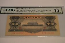 Rare China 1956 1 Yuan Paper Money PMG 45 Banknote open star WMK