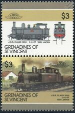 1884 JNR Class 1800 0-6-0T Japanese National Train Stamps / LOCO 100