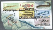 New Zealand-Freshwater Fish 2017 set cto fine used