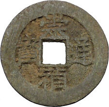 1628AD Chinese Ming Dynasty Chong Zhen Authentic Antique China Cash Coin i45348