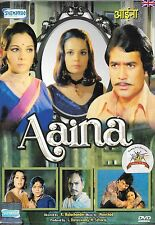 AAINA - NUOVO ORIGINALE BOLLYWOOD DVD