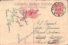 CARTOLINA IN POSTA MILITARE N° 4 149° RGT FANTERIA ZONA DI GUERRA 1918 C4-1300