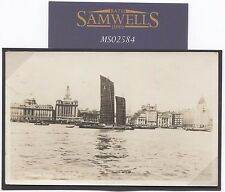 MS2584 1935 CHINA REAL PHOTO PPC *Shanghai Waterfront* Postcard French Paquebot