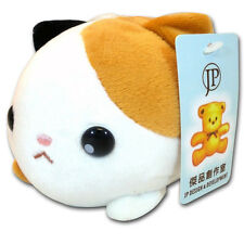 Brown & White Hamster Stuffed Animals Soft Plush With Suction Cup New Toys
