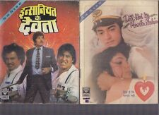 INDIA - FILM STORY AND SONGS WITH PICTURES ALL OVER - 12 IN 1 LOT -  IN HINDI