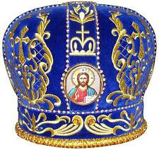 Miter Greek Russian Ukrainian Orthodox Catholic Priest Bishop Vestment