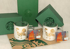 Starbucks - 2017 Lunar New Year ROOSTER Gold Clear Glass Mugs 12oz *SET of 2 NEW