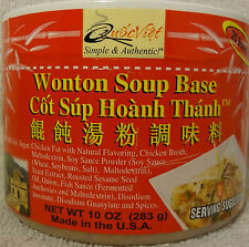 WONTON SOUP BASE BROTH  USES WITH CHICKEN STRAW MUSHROOM AND CILANTRO