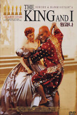 The King and I (1956) Yul Brynner, Deborah Kerr DVD *NEW