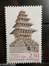 FRANCE 1991, timbre SERVICE 108, UNESCO, TEMPLE NEPAL, neuf**, MNH STAMP