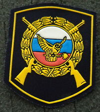 Russian   army  security owl  service patch