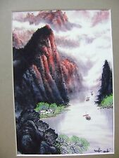 Rare and Beautiful Ming Xin Wei, Chinese Watercolor Master, vintage Print