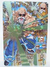 Dragon Ball HEROES Full Power Master Roshi Prism Holo Campaign Promo HGD7-CP7
