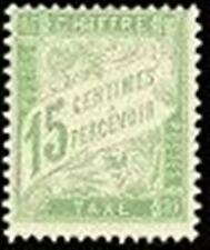 "FRANCE STAMP TIMBRE TAXE N° 30 "" TYPE DUVAL 15c VERT-JAUNE "" NEUF xx TTB"