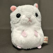 Little Hamster Plush (Grey) cute and realistic