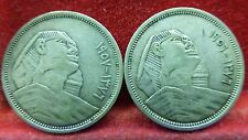 EGYPT 2 Silver Coins w Sphinx   AH 1376 - 1956 5 Piastres