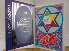 Mazel Tov & Hanukkah Greeting Cards and envelopes Olympia lot of 12 made in USA