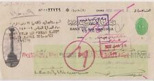 Stamp duty 1962 Egypt Bank of Alexandria cheque with green duty mark at right