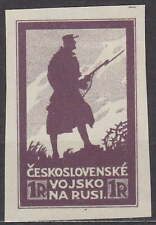 CZECHOSLOVAKIA - 1919 RARE PROOF STAMP CZECH ARMY on SIBERIA RUSSIA Mi. 3 - MNG