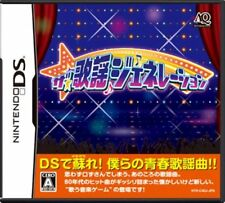 Used Nintendo DS The Kayou Generation Ds Japan Import (Free Shipping)