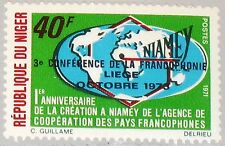 NIGER 1973 402 289 3rd Conference French Speaking Countries ovp Philologie MNH