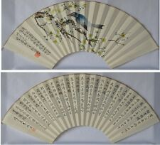 Fine Chinese fan painting