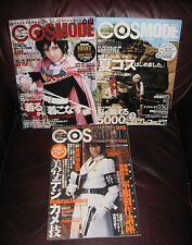 Lot of 3 COSMODE❤️ Japanese Costume Cosplay Magazines 2006 2007❤️ # 12, 13 & 15